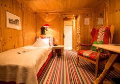 Julen 浪漫酒店 - 捷馬特 - 策馬特 - 臥室