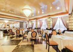 Hotel Ukraine - Kiev - Restaurante
