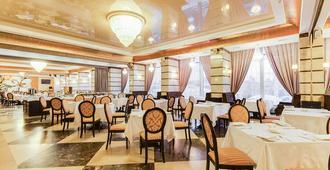 Hotel Ukraine - קייב - מסעדה
