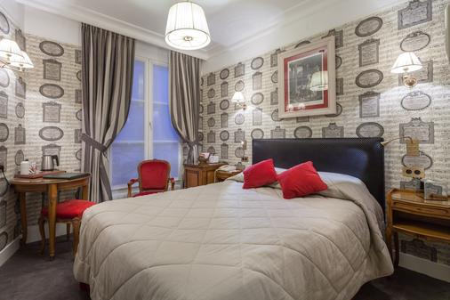 Grand Hôtel De L'univers Paris - Saint Germain - Pariisi - Makuuhuone
