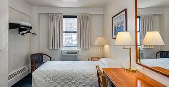 Seafarers International House - New York - Bedroom