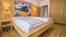 加尼斯納特霍夫酒店 - 奧蒂塞伊 - 臥室