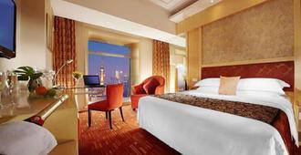 New Century Puxi - Shanghai - Bedroom