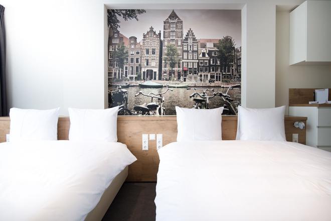 Citiez Hotel Amsterdam - Amsterdam - Slaapkamer