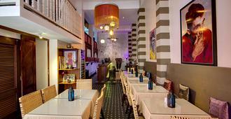 卡薩布蘭加酒店 - 聖胡安 - 聖胡安 - 餐廳