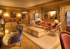 里爾酒店 - 里斯本 - 里斯本 - 休閒室