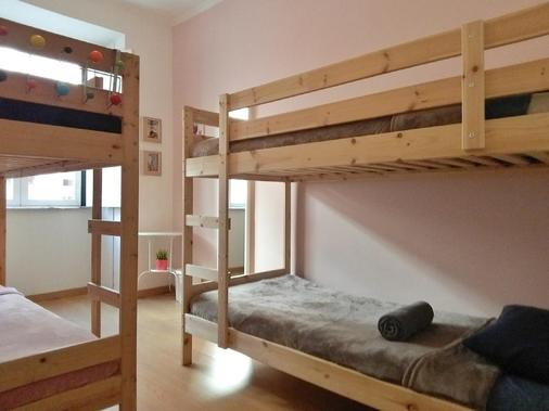 里斯本城市青年旅舍 - 里斯本 - 里斯本 - 臥室