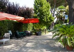 Casa Caburlotto Roma - Rome - Patio