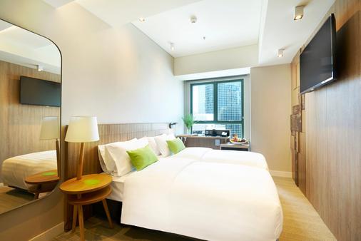 Hotel Ease Access Wan Chai - Hong Kong - Phòng ngủ