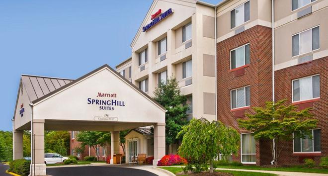 SpringHill Suites by Marriott Herndon Reston - Herndon - Edificio