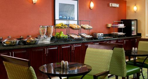 SpringHill Suites by Marriott Herndon Reston - Herndon - Buffet