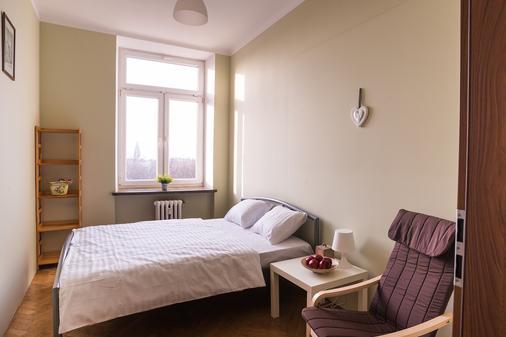 Bubble Hostel - Krakow - Bedroom