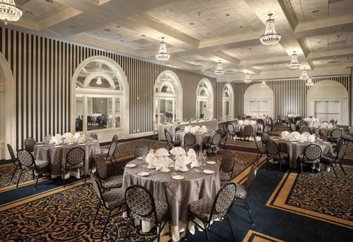 夏塔克廣場酒店 - 柏克萊 - 柏克萊 - 宴會廳