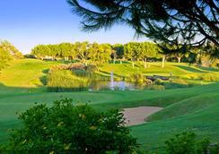 Balaia Golf Village Resort - Albufeira - Näkymät ulkona