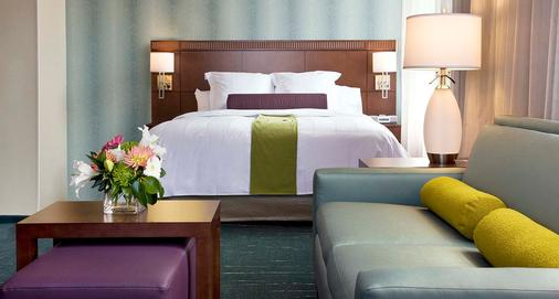Courtyard by Marriott Seattle Downtown/Pioneer Square - Seattle - Bedroom