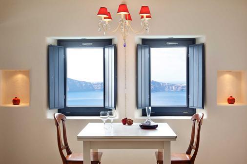 Homeric Poems - Firostefani - Dining room
