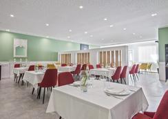 Hotel Sercotel Los Llanos - Albacete - Εστιατόριο