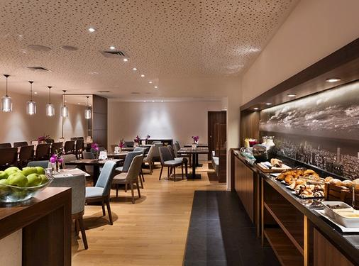Isrotel Tower Hotel - Tel Aviv - Buffet
