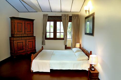 Heina Villa Colombo - Colombo - Schlafzimmer