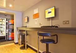 easyHotel London Heathrow - Hayes - Business centre