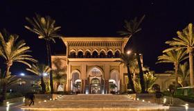 Hotel Atlantic Palace - Agadir - Extérieur