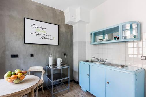 Arthotel Stalowa 52 - Warsaw - Kitchen