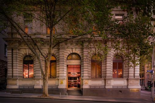 Treasury on Collins - Melbourne - Building
