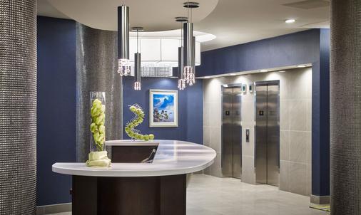 Waterfront Hotel Downtown Burlington - Burlington - Bathroom