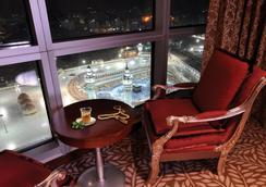 Al Marwa Rayhaan By Rotana - Mecca - Hotel amenity