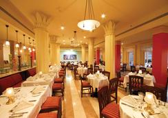 Marina Plaza Tala Bay - Aqaba - Restaurant