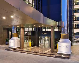 voco Al Khobar - Al Khobar - Building