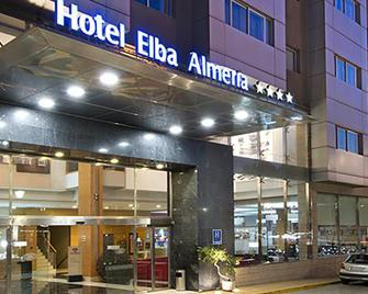 Elba Almería Business & Convention Hotel - Almería - Building