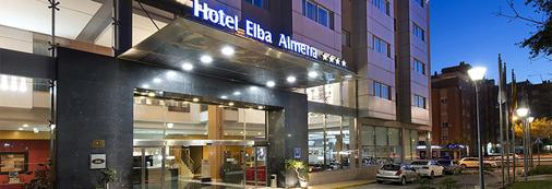 Elba Almería Business & Convention Hotel - Αλμερία - Κτίριο