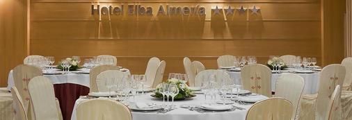 Elba Almería Business & Convention Hotel - Almería - Sala de banquetes