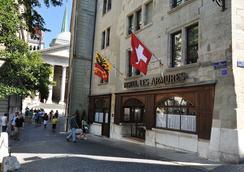 Hôtel Les Armures - Geneve - Näkymät ulkona