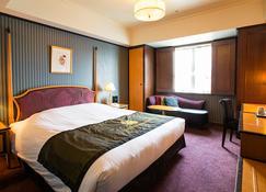 Hotel Monterey Sapporo - Sapporo - Soverom