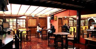 Arupo Bed And Breakfast - Quito - Restaurant