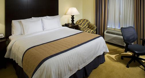 Fairfield Inn and Suites by Marriott Houston Intercontinental Airport - Houston - Phòng ngủ