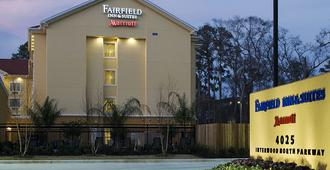 Fairfield Inn and Suites by Marriott Houston Intercontinental Airport - Хьюстон
