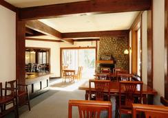 Ashinoko Ichinoyu - Hakone - Restaurant