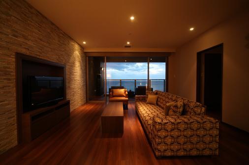 Shiosai no yado Seikai - Beppu - Living room