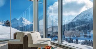 Arosa Kulm Hotel and Alpin Spa - ארוזה - נוף חיצוני