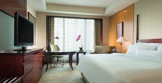 Ayana Midplaza Jakarta - Cakarta - Yatak Odası