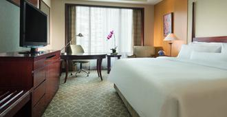 Ayana Midplaza Jakarta - Jakarta - Bedroom