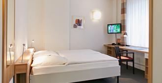 タウンハウス デュッセルドルフ - デュッセルドルフ - 寝室