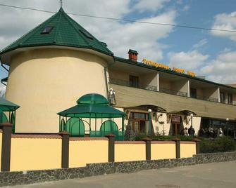 Hotel Ekran - Lemberg - Gebäude