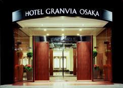 Hotel Granvia Osaka - Osaka - Gebouw