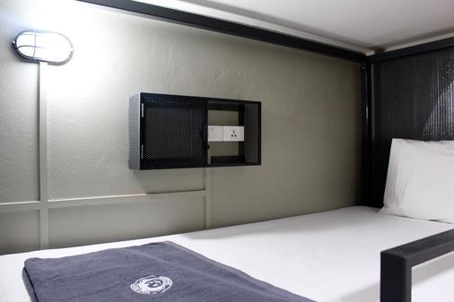 Bhiman Inn Hotel - 曼谷 - 臥室