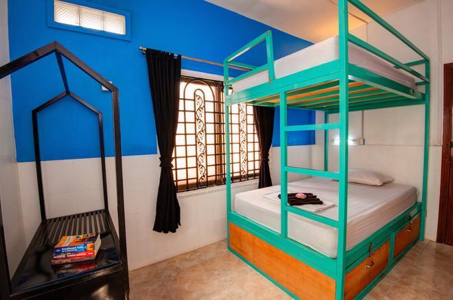 Mad Monkey Siem Reap - Siem Reap - Κρεβατοκάμαρα