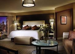 Four Seasons Hotel Sydney - Sydney - Bedroom